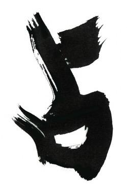 Academy logo